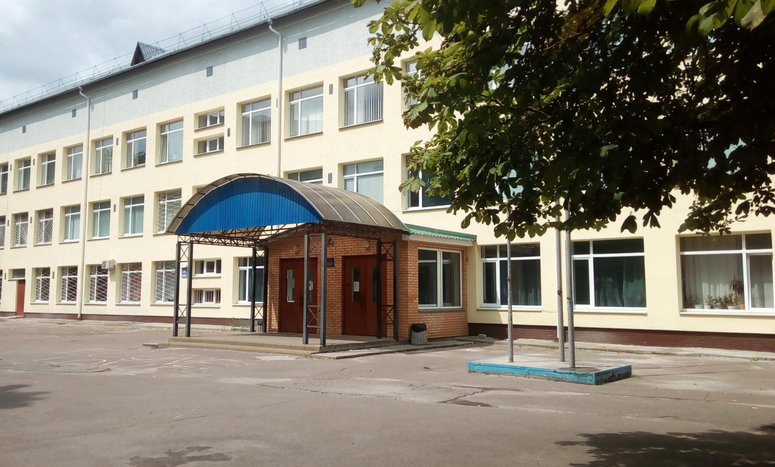 СШ №7, м. Бровари, Київської області